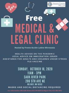 medical Legal Clinc Spanish 225x300